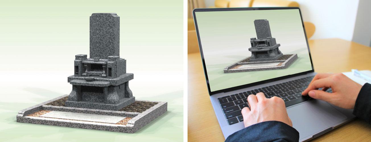 3Dによるお墓の完成予想パース